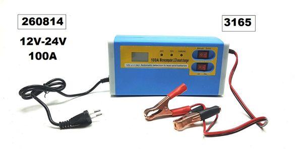 Зарядно за акумулатор 12/24 волта електронно -100 A