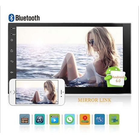 """GPS навигация 7"""", Wi-FI, Аndroid 7.1 , DVD MP3 плеър мултимедия"""