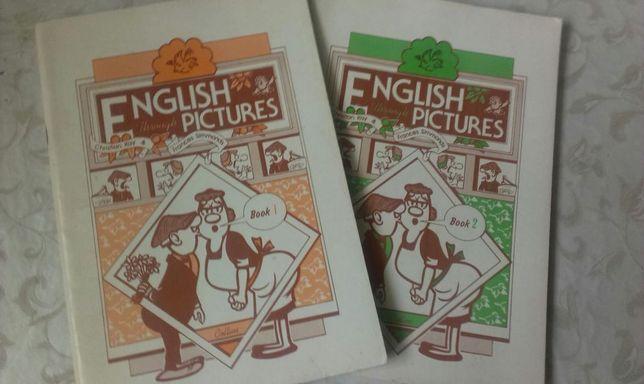 Учебники! Английский в картинках!