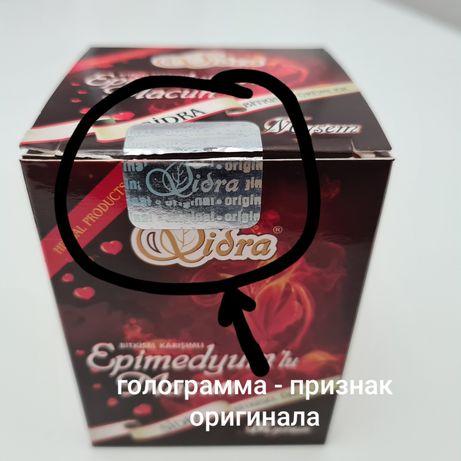 Эпимедиумная Паста, 5000 тенге, оригинал