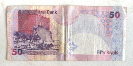 Fifty Riyals 50 QAR RIYAL , bancnota Qatar Central Bank