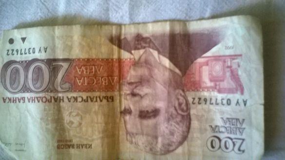 Банкнота от 1992г.