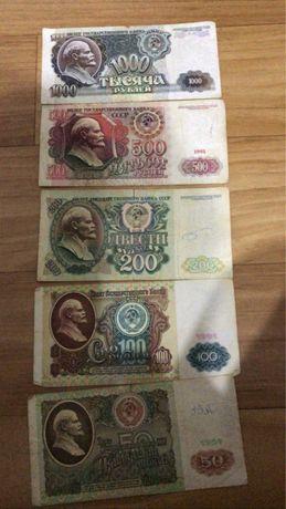 Рубли, рублевые купюры и монеты, ссср