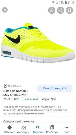 Nike Air Max Eric Koston 2 маратонки 42.5 номер.