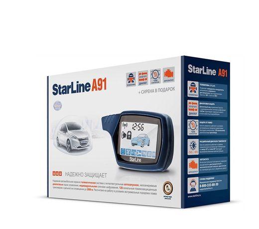 Сигнализация Starline A91 с автозапуском для автомобиля