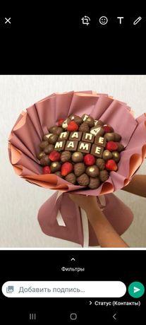 Букет подарки цветы шоколад клубника актау