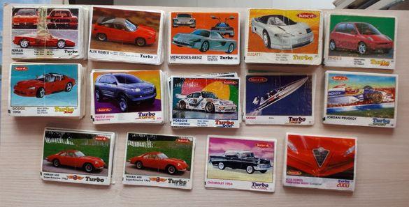 Картинки от дъвки Turbo,Турбо различни серии