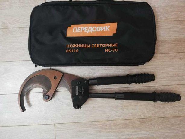 Секторные ножницы НС-70