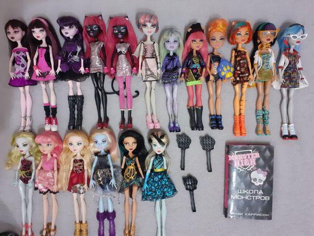 Monster High Ever After High Куклы Монстр хай по 5000,Доставка есть