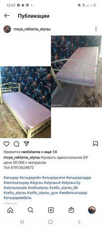 Кровать односпальные