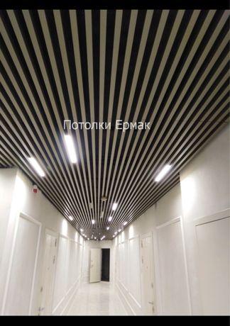 Подвесные Потолки Грильято Армстронг Кассетный Реечный Кубообразный