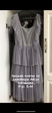 Платье кз дизайнера Айгул Касымовой