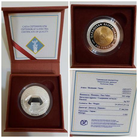 Обменяю серебряные монеты