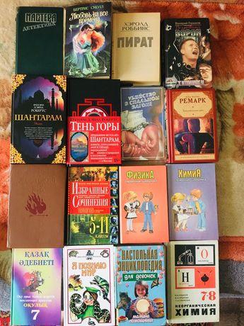 Продам книги в хорошем состоянии 500 тг