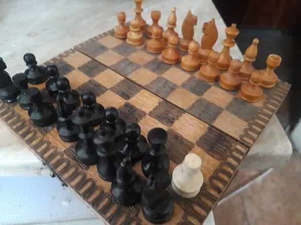 Шах малък шах малък
