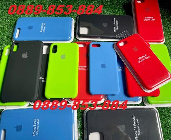 Apple Силиконов кейс за iPhone 12 Pro 11 X XS MAX XR 7 8 6 6S SE калъф