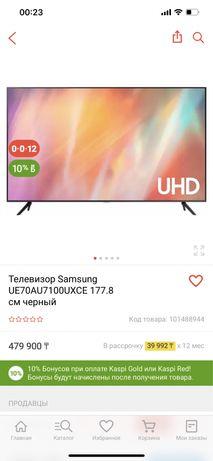 Телевизор самсунг uhd 65 дюймов