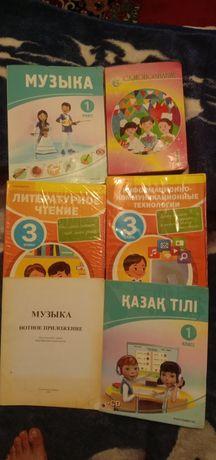 Продам учебники в хорошем состоянии каждый учебник 500 тенге