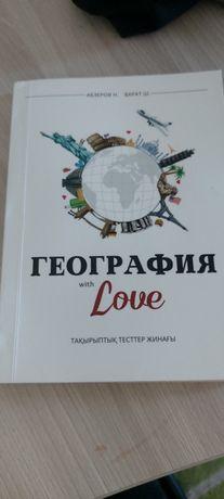 тестовик по географии на казахском языке
