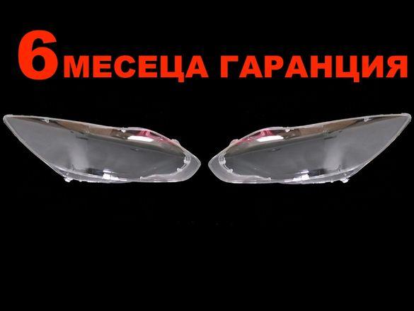 Комплект Стъкла за фарове на Ford Focus MK3 / Форд Фокус МК3