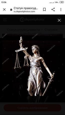 Адвокат с большим стажем