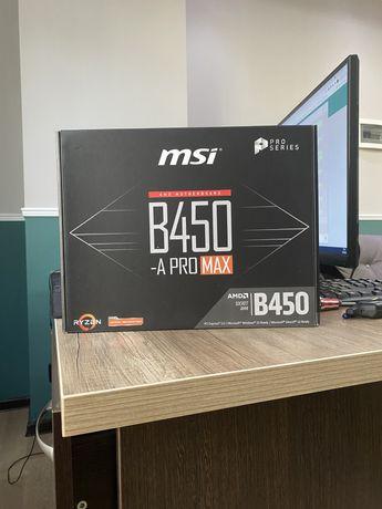 Материнская плата на 6 видеокарт MSI B450-A PRO MAX AM4