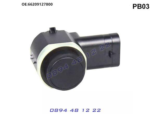 Датчик Сензор Парктроник BMW E60 E61 X3 E83 X5 E70 X6 E71 PDC Е60 Е70
