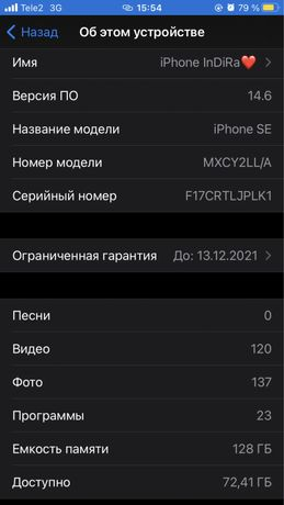 iPhone SE 128Gb vv