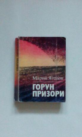 Книги - САМО по телефон!