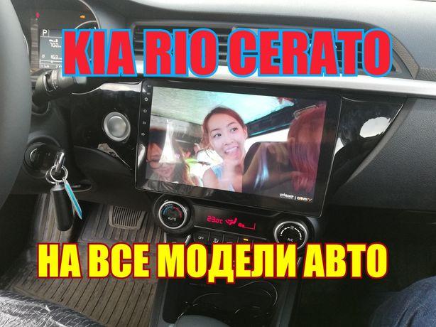 Штатная магнитола Киа Рио Церато Kia Rio Cerato Ceed Андроид Сид