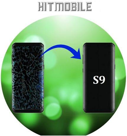 GSM Сервиз Hitmobile Смяна на Стъкло на Samsung Iphone Nokiа Huawei