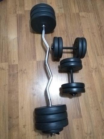 Pachet sală complet halteră, gantere,antrenament acasă,60 kg.