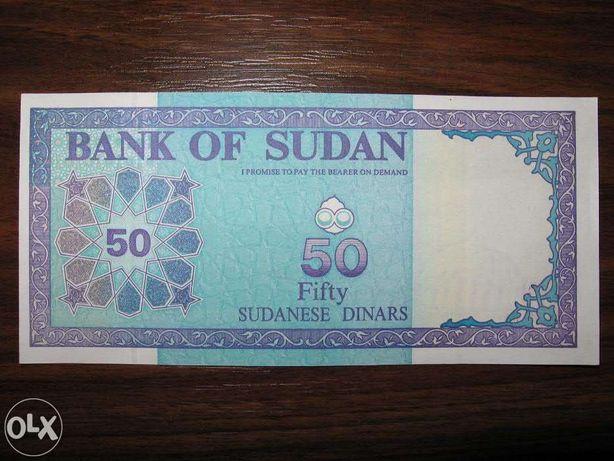 Bancnota de 50 sudanese dinars pentru colectionari