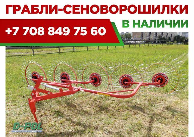 Грабли-ворошилки 5 колесные 3.5м D-Pol