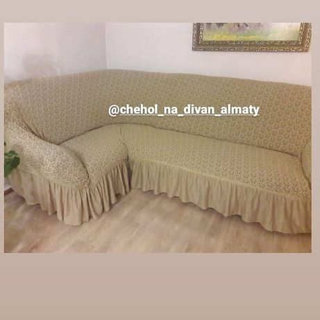 Чехлы на мебель. Чехол на диван Джаккард Турция (дивандеки)