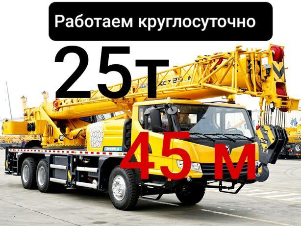 Услуги Автокран китаец 25 тон вылет 38 метр +8метр XCMG25k5 25