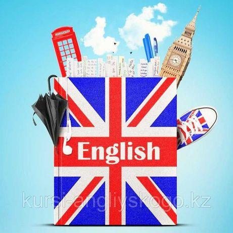 Английский язык. Онлайн английский курс.