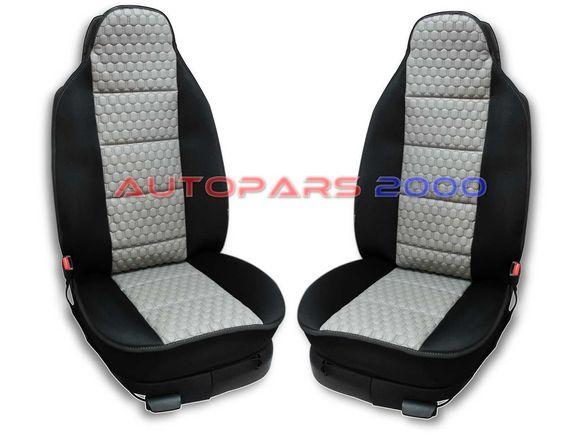 Калъфи за предни седалки тип Масажор M STYLE / Черно с сиво