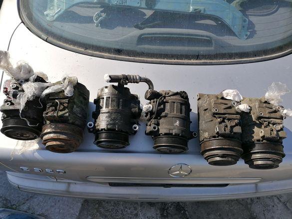 Компресор на климатик Mercedes W202 W203 W208 W209 W210 W211 w220 W163