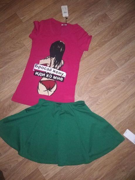 Кофта,футболка,юбка,водолазка(листайте фото)