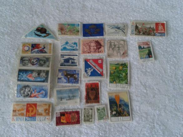 Пощенски Марки СССР 1967-1976