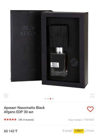 Срочно продам оригинальный мужской  парфюм Nasomato Black Afgano