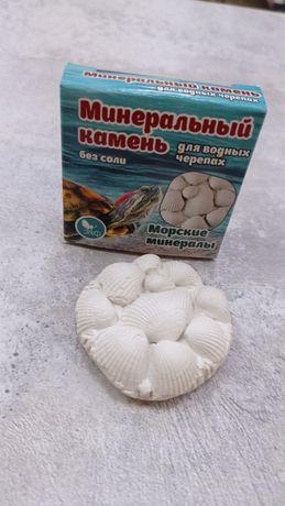 Минеральный камень для водяных черепах без соли