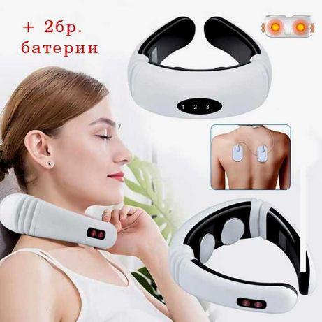 Нов! Електроимпулсен магнитен Масажор за врат,гръб,корем,крака,шиацу