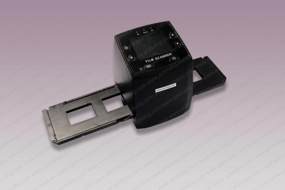 ANIMABG Скенер за фото ленти 35mm (дигитализатор) 5MP