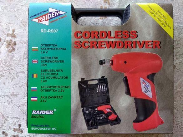 Акумулаторна отвертка,отвертки, RD-RS07, РАЙДЕР, Райдър, Raider