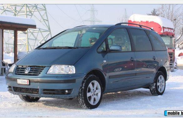 VW SHARAN   предна решетка и държачи на стабилизиращата щанга.