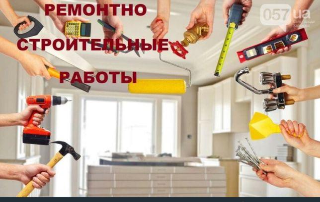 Супер евро ремонт квартир под ключ электромонтаж работы москидны сетки