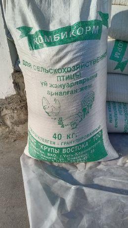 Корм для сельхоз птиц 40кг