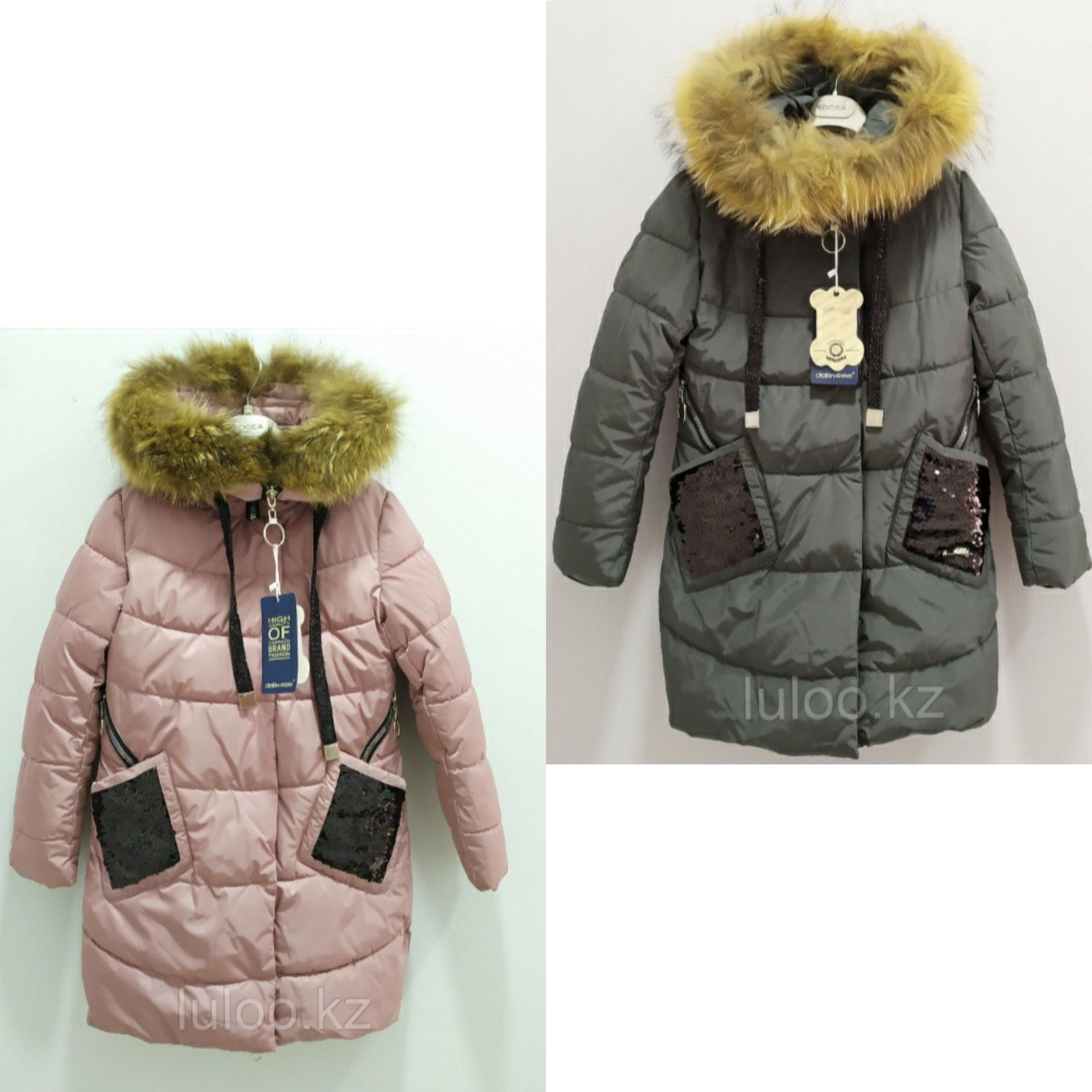 Куртка зимняя  от 8 до 16 лет